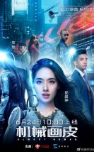 Almost Human 2020 Filmi Full izle | Film izle
