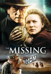 Kayıp – The Missing